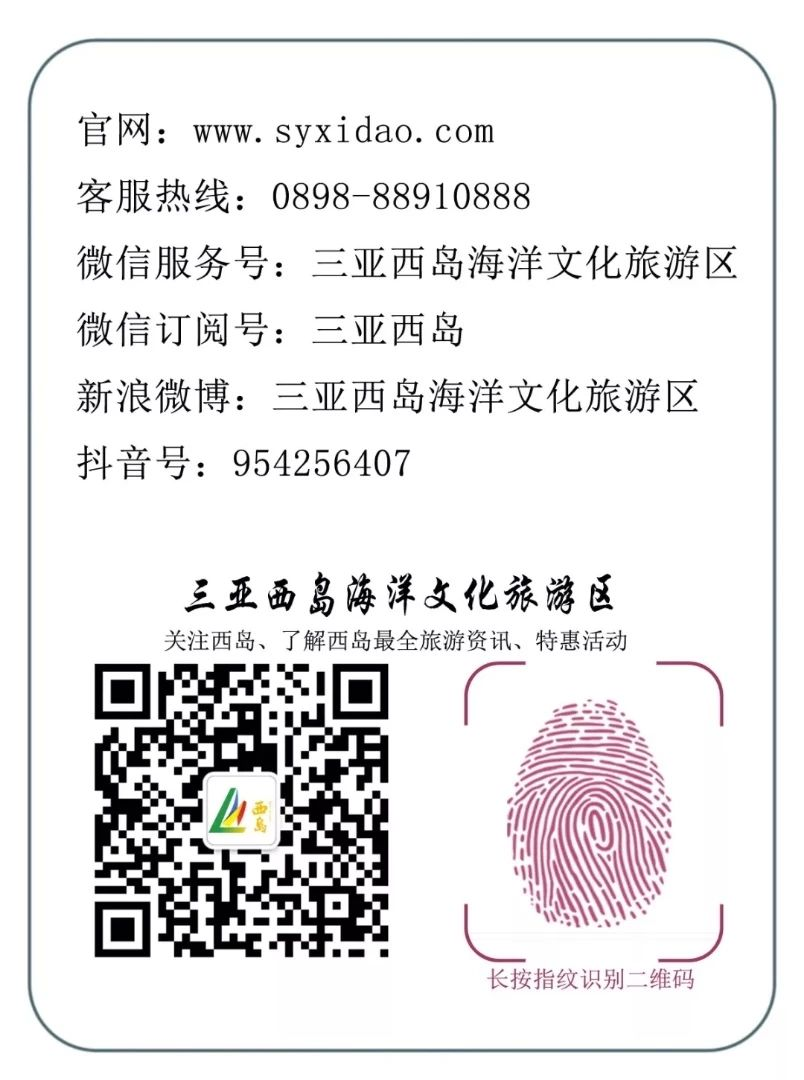 微信图片_20200623031146.jpg