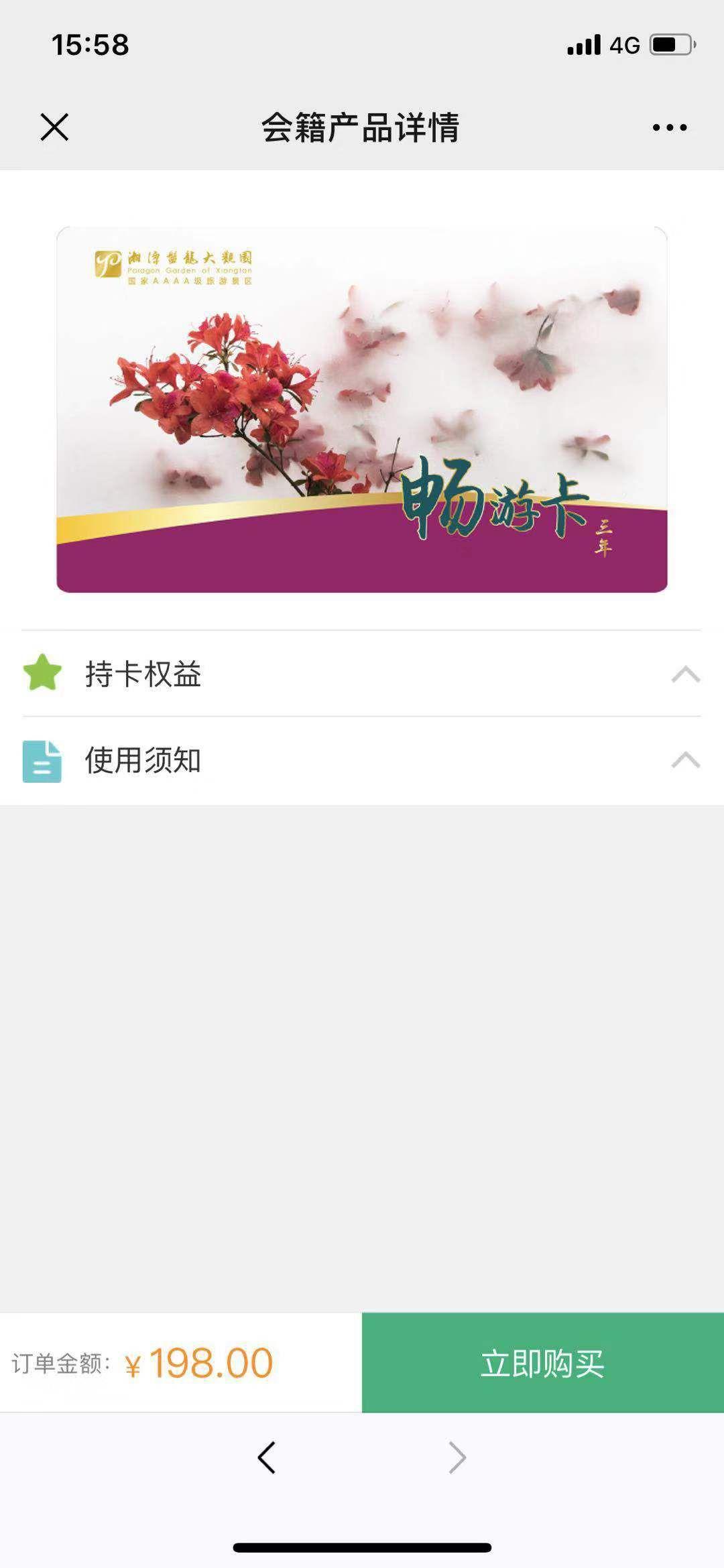 微信图片_20200715133423.jpg