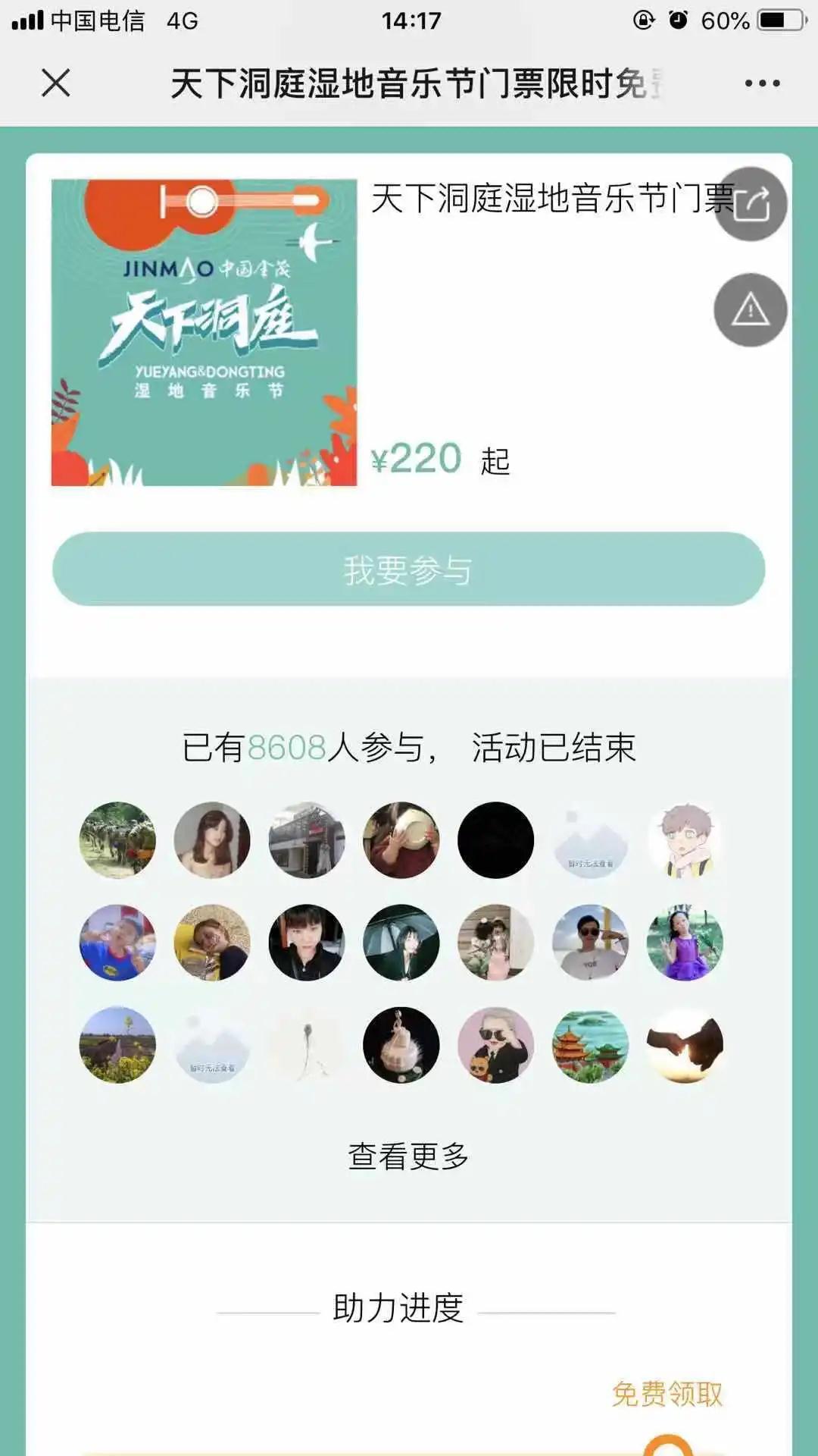 微信图片_20201120094850.jpg